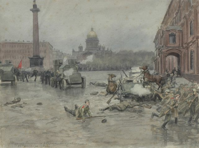 Ivan Alexejevitsj Vladimiroff | The October Revolution in 1917, St.-Petersburg, watercolour on paper laid down on cardboard, 25.7 x 34.5 cm, signed l.r. and dated 1918