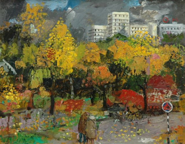 Harm Kamerlingh Onnes | Strolling in a parc, oil on board, 40.0 x 50.0 cm, signed with monogram l.r. and dated 1980