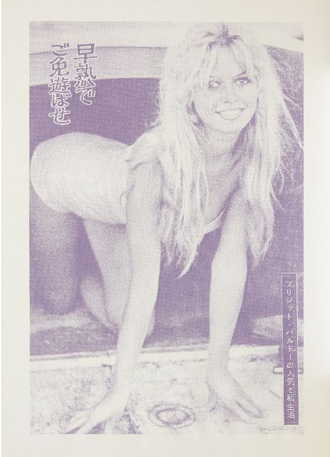 Golden D. van | Brigitte Bardot, screenprint on paper 109.0 x 79.0 cm, signed l.r. and dated '92