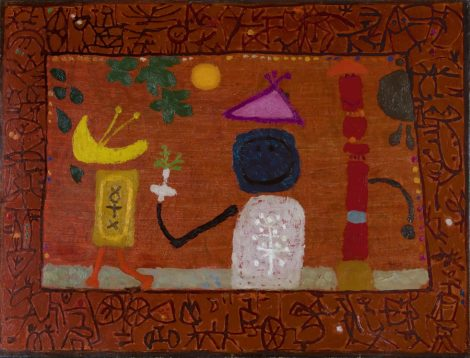 Roëde J. - Composition 1963, oil on canvas 46,8 x 61,8 cm, l.r. and dated '63